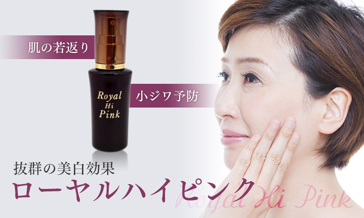 【マーベラ化粧品本舗】